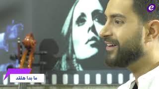 سيرج أسمر: نبيلة عبيد يجب أن تعتزل ونادين نسيب نجيم لا تتقبل النقد