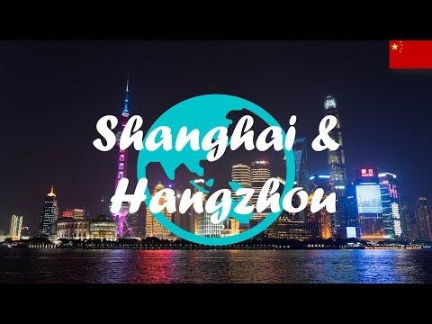 Weltreise Vlog #12: Wir sind in China ∙ Shanghai ∙ Hangzhou