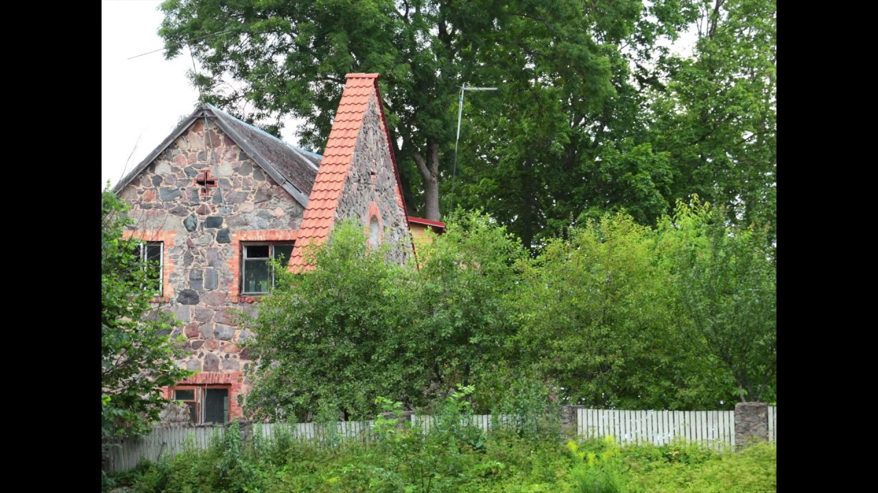 эстония вильянди фото