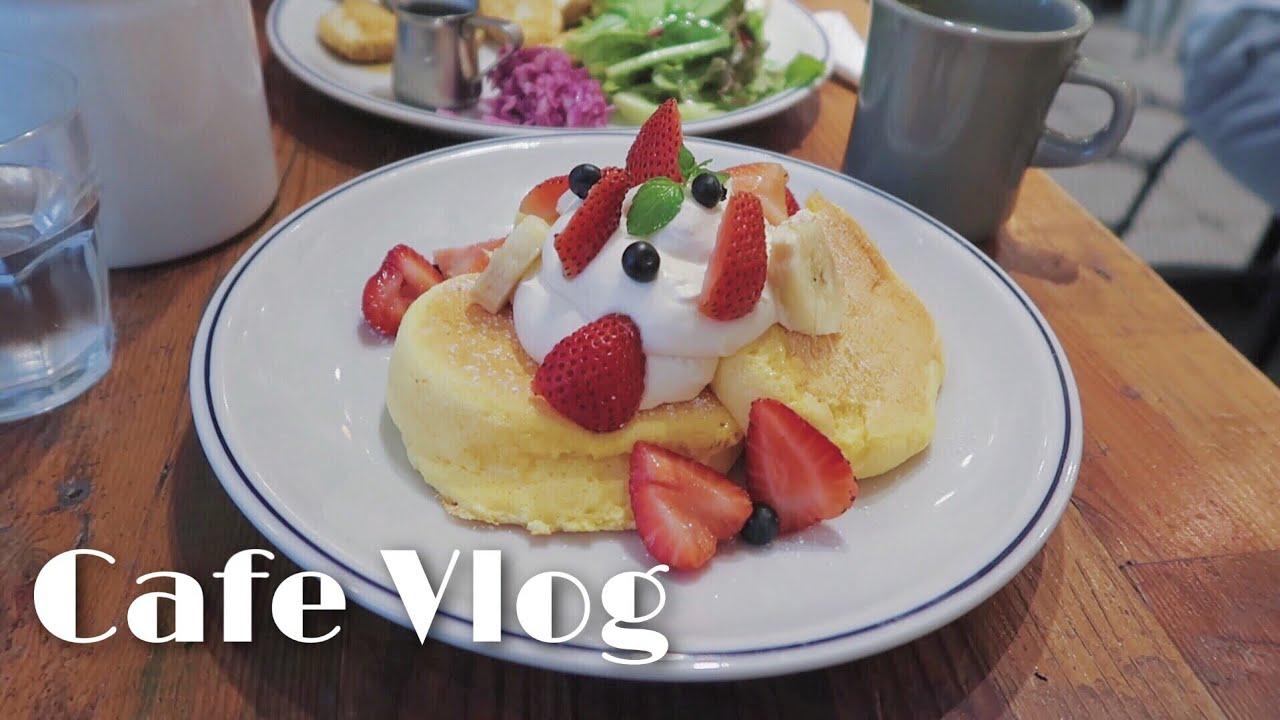 〈vlog〉東京カフェ/パンケーキ/FLIPPER'S/ホテルランチ/パレスホテル東京/Mercedes me Tokyo HANEDA/eggcellent BITES/エッグベネディクト
