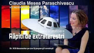 Rapiti De Extraterestrii # Intamplari Uluitoare (Teorii Incredibile)