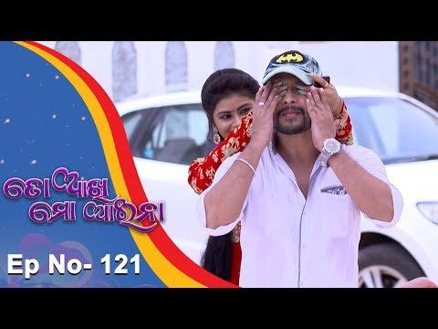 To Akhi Mo Aaina | Full Ep 121 | 21st May 2018 | Odia Serial - TarangTV