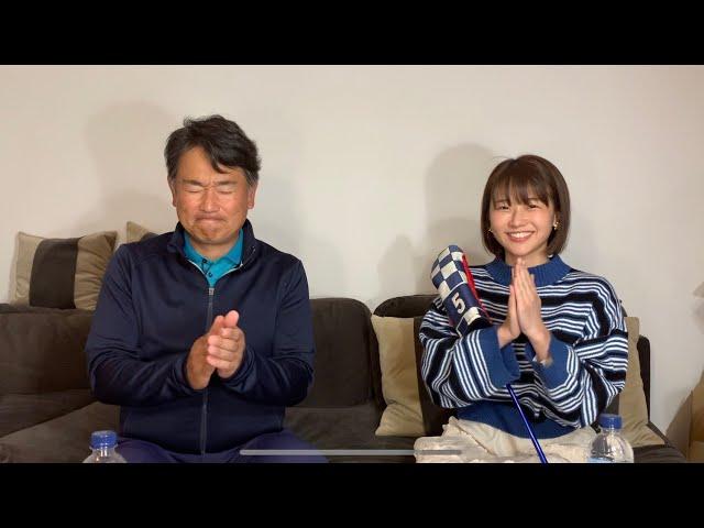 【緊急配信】松山英樹選手、マスターズ優勝おめでとうございます❗️