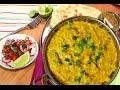Pressure Cooker Daal Curry | Lentil Curry Recipe Video