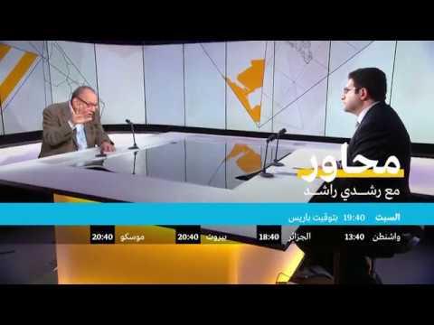 قريبا محاور مع رشدي راشد  - نشر قبل 2 ساعة