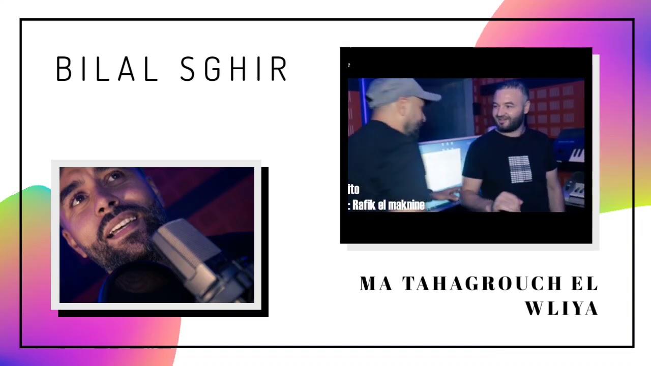 Bilal Sghir (Ma Tahagrouch el wliya) extrai 2020 par Harmonie édition