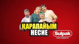 Sulpak Қарапайым несие(, 2016-10-26T03:34:01.000Z)