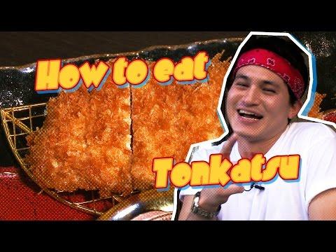 【Tokyo How To Ep.4】How to eat TONKATSU #tokyoextra #東京EXTRA
