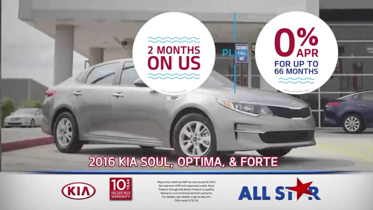 All star kia may 2016 commercial summer s on us sales event