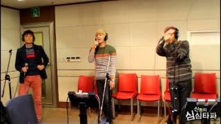 신동의 심심타파 - U-KISS - She's Mine (Live), 유키스 - 내 여자야 라이브 20131105
