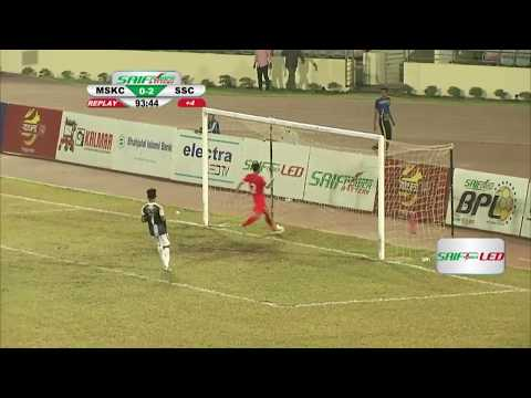 Matin Miah's amazing solo goal against Muktijoddha KC