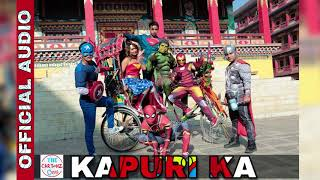 The Cartoonz Crew | Kapuri Ka | Rupak Chaudhari | Official Full Audio Song |