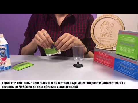 """ПРОБИО: Как принимать сорбент """"Экофлор"""""""