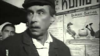 """Художественный фильм """"Водяной."""" 1961"""