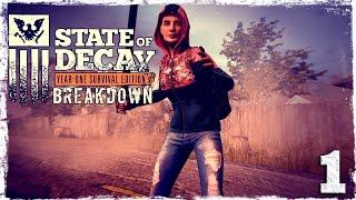 State of Decay YOSE. BREAKDOWN DLC #1: Все плохо, впрочем как всегда.