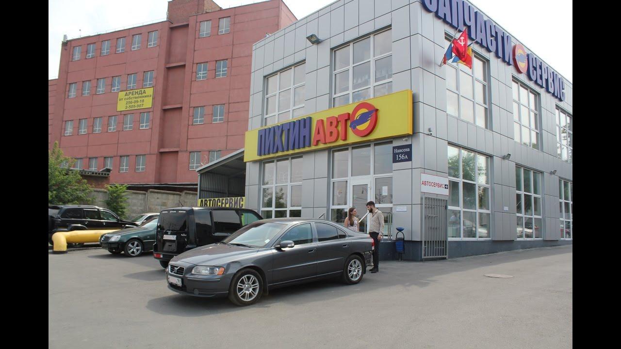 Автозапчасти для российских автомобилей и иномарок с доставкой. В наличии и под заказ, оптом и в розницу. Всё на сайте автозапчастей компании бином-авто.