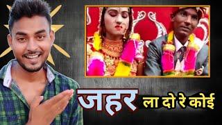 Funny Indian Weddings In 2020 / Suneel Youtuber Again