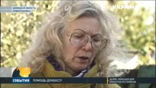 Штаб Рината Ахметова обеспечил углем 480 семей из Новогродовки