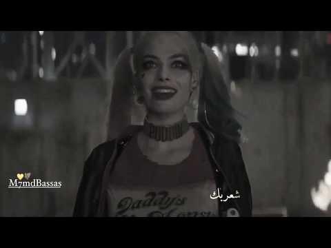 Cat Pierce [ Harley & Joker ] - You Belong To Me / مترجم