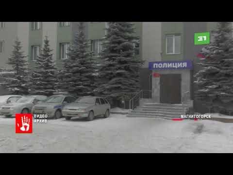 В Магнитогорске «Нива», уходя от погони, сбила полицейского и протаранила два патрульных авто