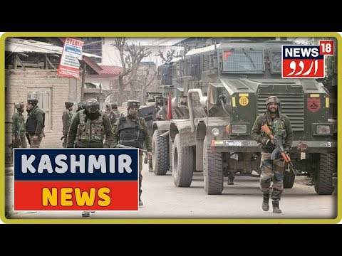 Kashmir News | Oct 16, 2019 | News18 Urdu