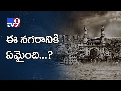 Heavy rain lashes Hyderabad || Normal life disrupted || News Watch || TV9