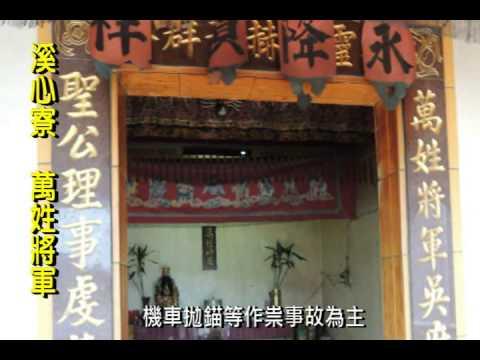 台江民俗文化數位教材