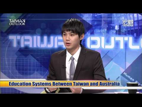 TAIWAN OUTLOOK—陳柏頤(丹迪娛樂創辦人)Overseas Taiwanese Youth