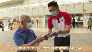 【新加坡大选】各政党提名后马不停蹄 走访选区拜访选民
