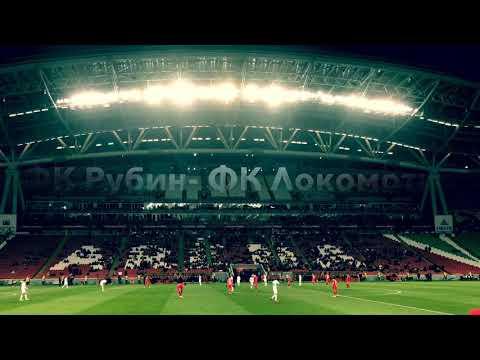 Матч ФК Рубин-ФК Локомотив