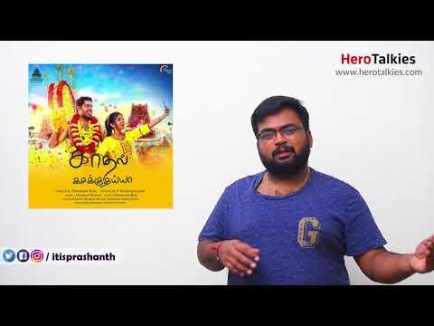 Kadhal Kasakuthaiya review by prashanth