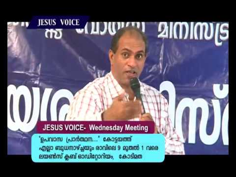 Bro. Ani George - Jesus Voice - Episode 370- (29-4-2013)