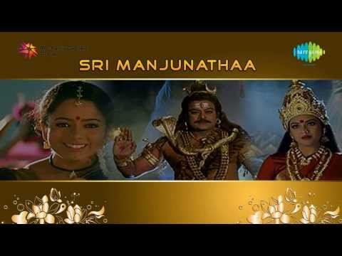 Sri Manjunatha | Sri Manjunatha Charithe (Shiva Puraana) song