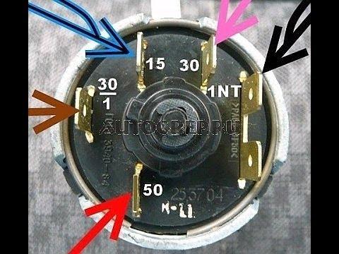 Как подключить провода к замку зажигания ваз 2107