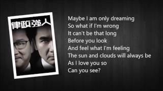 """[完整 Full + 歌詞 Lyrics] 譚嘉儀 Kayee - Can You See (劇集 """"律政強人"""" 插曲) Law of disorder subsong"""