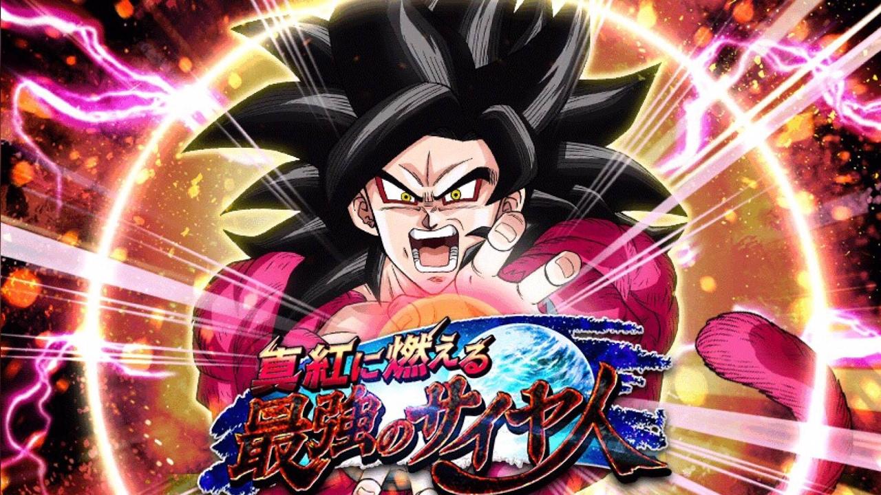 Super Saiyan 4 Goku Dokkan Event 50 Stamina 2 NO STONES JP Dragon Ball Z Battle