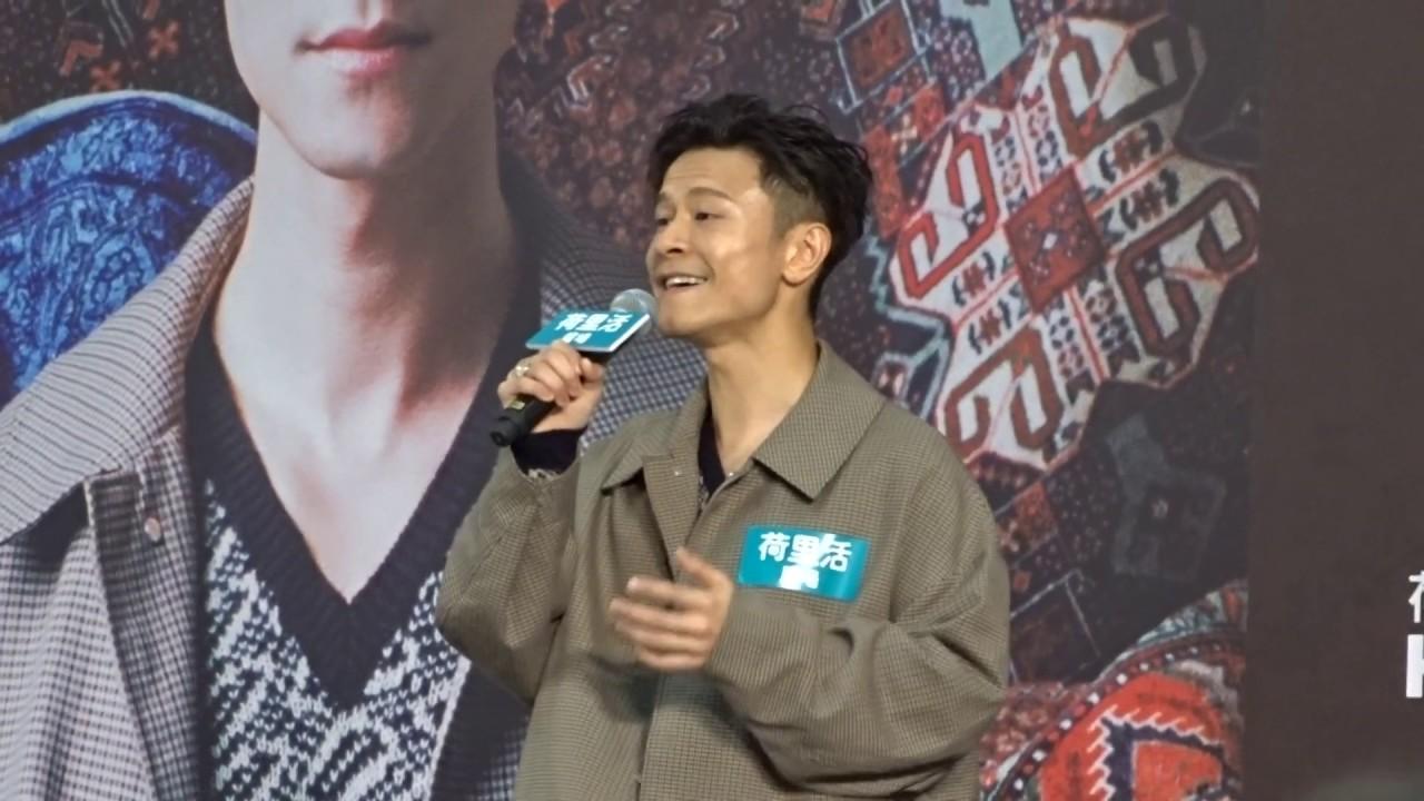 未知道@On仔_C AllStar_荷里活廣場x陳健安「2020以青春之名演唱會」記者會 - YouTube