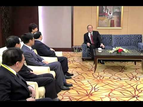 http://rtvm.gov.ph - Meeting with State Grid Corporation of China