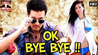 Ok Bye Bye  l 2018 l South Indian Movie Dubbed Hindi HD Full Movie