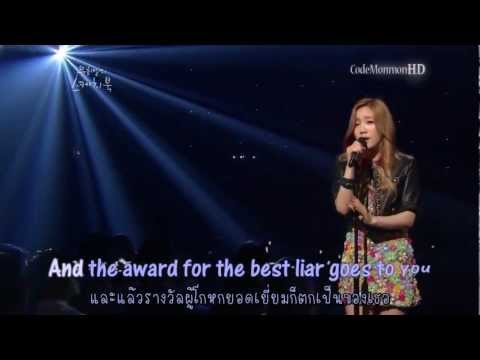 Take A Bow - Taeyeon [Best LIVE}