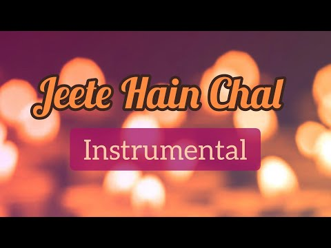 Jeete hain chal || Neerja || Instrumental song