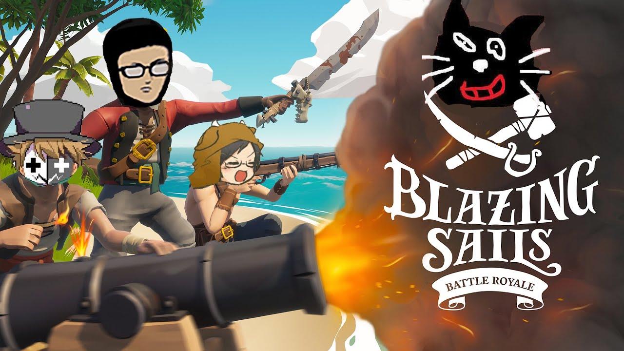 【Blazing Sails】結成!たった4人の海賊団
