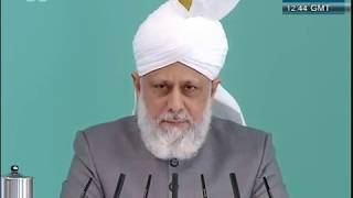 Tamil Translation: Friday Sermon 31st August 2012