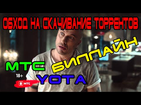 Купить Yota YotaPhone black: цена смартфона Йота YotaPhone