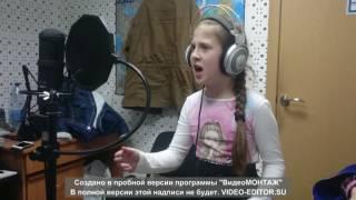 Вероника Мясковская Песня Василисы