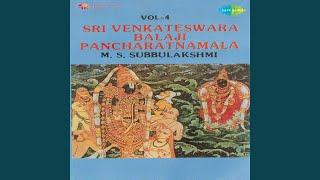 Sri Ranganatha Gadyam MSSubbulakshmi
