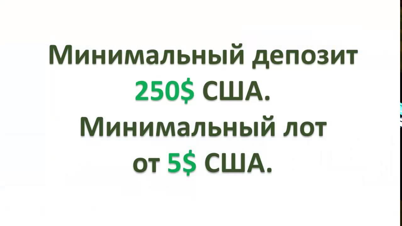 Курс криптовалют онлайн к рублю на сегодня-18