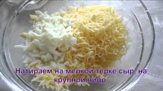 """Канапе """"Сырная кокетка"""" (праздничная закуска)."""