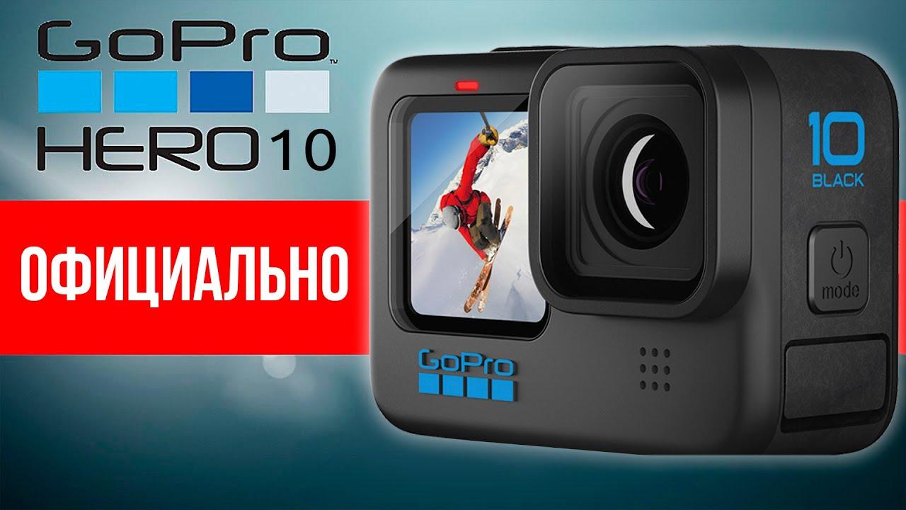 Revisión GoPro Hero 10 Black