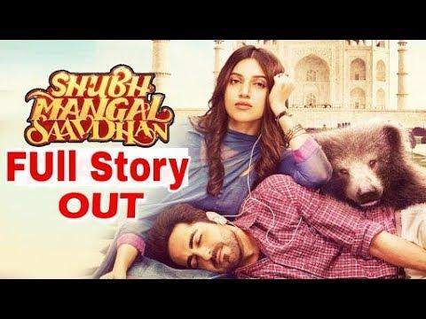 shubh-mangal-savdhan-full-movie-story-|-hindi-story-|-love-khwaab